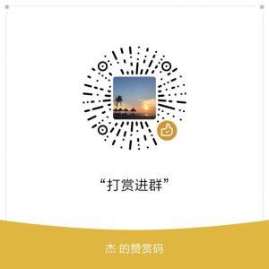 2019年软考网络工程师备考学习资料包 - 第2张  | 鹿鸣天涯