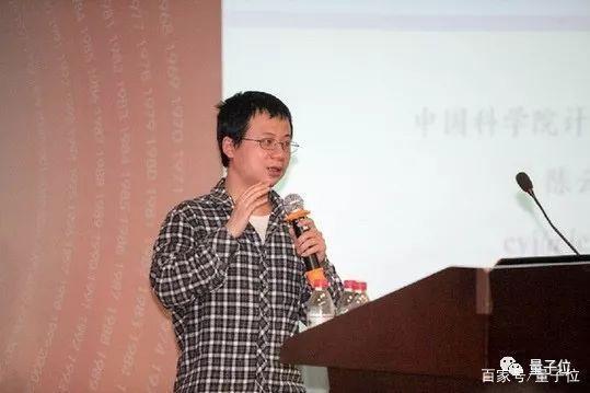 马化腾发起的科学探索奖首次颁出,50名中国大陆学者每人获300万 - 第4张  | 鹿鸣天涯