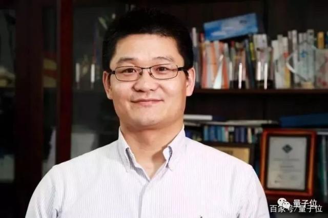 马化腾发起的科学探索奖首次颁出,50名中国大陆学者每人获300万 - 第8张  | 鹿鸣天涯