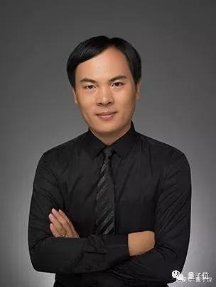 马化腾发起的科学探索奖首次颁出,50名中国大陆学者每人获300万 - 第14张  | 鹿鸣天涯