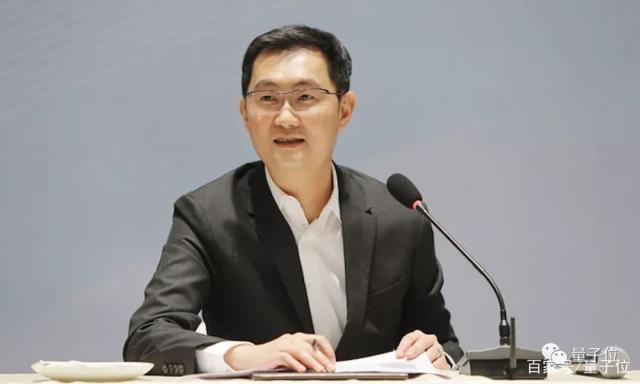 马化腾发起的科学探索奖首次颁出,50名中国大陆学者每人获300万 - 第16张  | 鹿鸣天涯