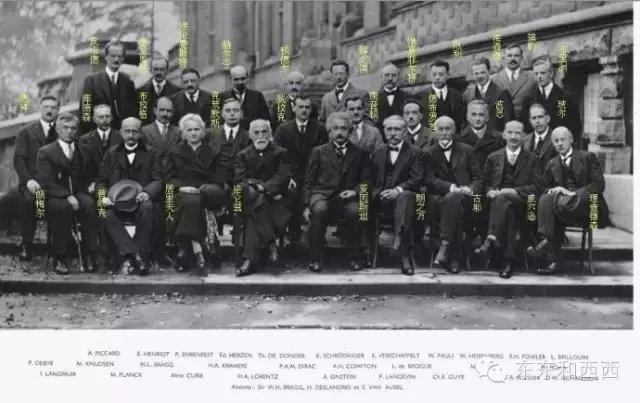 爱因斯坦不仅拥有超大的脑容量,还有令人沦陷的颜值和多情 - 第10张  | 鹿鸣天涯