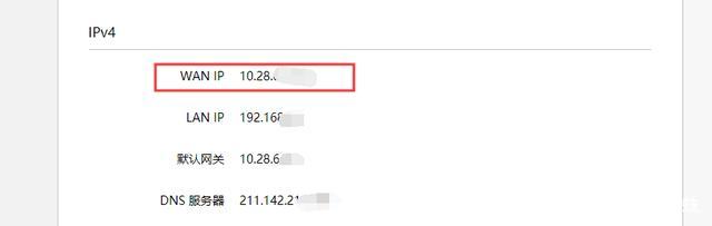 你家里WIFI安全吗?浅析WiFi的安全 - 第1张  | 鹿鸣天涯